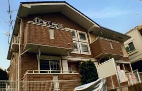 1LDK Apartment in Kyuden - Setagaya-ku