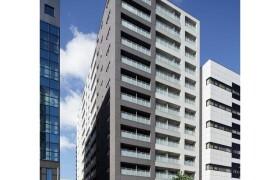 1LDK Mansion in Higashiikebukuro - Toshima-ku