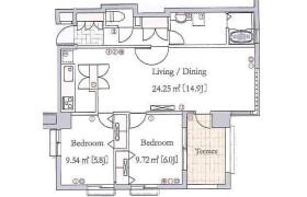 2LDK Apartment in Shinanomachi - Shinjuku-ku