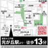 3LDK Apartment to Buy in Nerima-ku Access Map