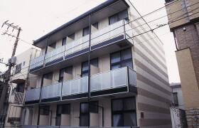 横浜市鶴見区元宮-1K公寓大厦