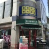 Whole Building Office to Buy in Nerima-ku Supermarket