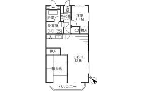3DK Mansion in Arima - Kawasaki-shi Miyamae-ku