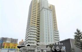 3LDK {building type} in Kusunokicho - Yokohama-shi Nishi-ku