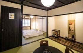 2LDK Apartment in Higashikujo kamitonodacho - Kyoto-shi Minami-ku