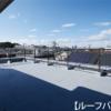 3LDK Apartment to Buy in Saitama-shi Urawa-ku Balcony / Veranda