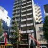 1R Apartment to Buy in Minato-ku Interior