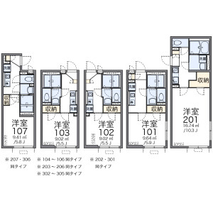 1K Apartment in Sakuradai - Nerima-ku Floorplan