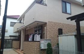 1DK Apartment in Ohara - Setagaya-ku