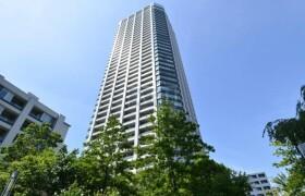 3LDK Apartment in Shirokane - Minato-ku