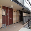 1K Apartment to Rent in Saitama-shi Urawa-ku Common Area