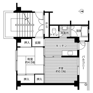 2K Mansion in Yuki - Yuki-shi Floorplan