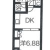 1DK Apartment to Rent in Yokohama-shi Kohoku-ku Floorplan