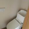 Whole Building Apartment to Buy in Tokorozawa-shi Toilet