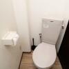 在新宿區內租賃1R 公寓大廈 的房產 廁所