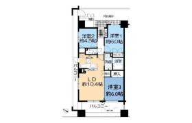 3LDK Apartment in Kamotanidai - Sakai-shi Minami-ku