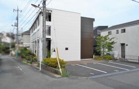 1K Mansion in Tamagawagakuen - Machida-shi