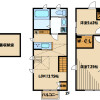 2LDK Terrace house to Rent in Atsugi-shi Floorplan