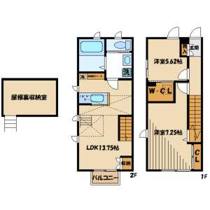 2LDK Terrace house in Motocho - Atsugi-shi Floorplan