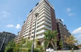 名古屋市千種區千種-2LDK公寓