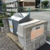 1R Apartment to Rent in Funabashi-shi Shared Facility