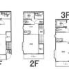 Whole Building Apartment to Buy in Higashiosaka-shi Floorplan