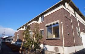 2LDK Apartment in Chizuka - Kofu-shi
