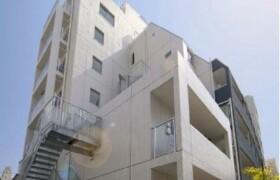 港區白金-1LDK公寓大廈