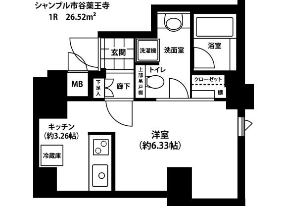 1R マンション 新宿区 間取り