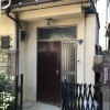 5K House to Buy in Itabashi-ku Entrance