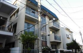 2DK Mansion in Kitasenzoku - Ota-ku