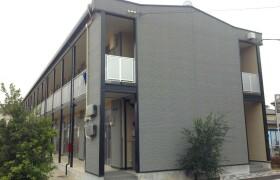 1K Apartment in Hananoi - Kashiwa-shi