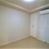 2LDK Apartment to Buy in Chuo-ku Western Room