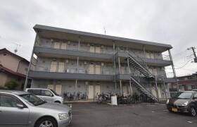 所沢市東所沢-1R公寓大厦