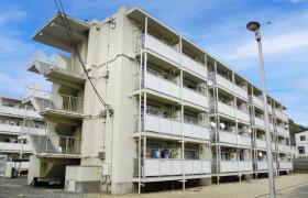 2LDK Mansion in Onahama shimokajiro - Iwaki-shi