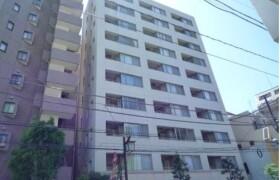 港區元麻布-1K公寓大廈
