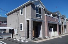 2DK Apartment in Beppori - Odawara-shi
