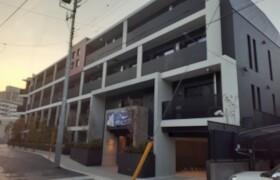 品川区北品川(1〜4丁目)-1LDK公寓大厦