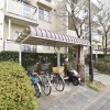 2LDK Apartment to Rent in Kawasaki-shi Tama-ku Outside Space