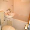 1R Apartment to Rent in Sagamihara-shi Midori-ku Bathroom