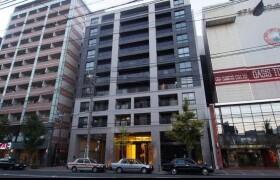 2LDK Apartment in Inaricho(kawaramachidorishijosagaru.kawaramachidorishijosagaru2-chome) - Kyoto-shi Shimogyo-ku