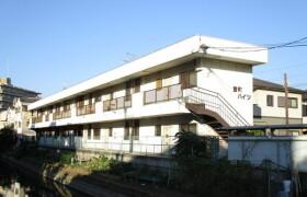 2DK Apartment in Noborimachi - Takatsuki-shi