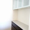 3LDK Apartment to Buy in Kamakura-shi Kitchen