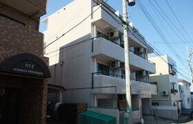 1K Mansion in Sachigaoka - Yokohama-shi Asahi-ku