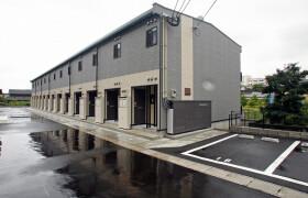 別府市スパランド豊海-1K公寓