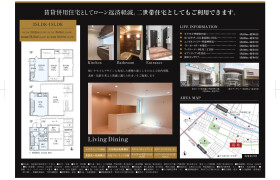 4SLDK {building type} in Botan - Koto-ku