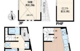 2LDK House in Kitaminemachi - Ota-ku