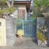 7DK House to Buy in Kyoto-shi Kita-ku Entrance
