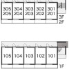1K Apartment to Rent in Inagi-shi Layout Drawing