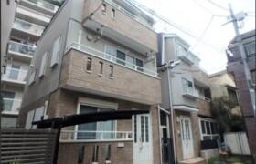 3LDK {building type} in Wakaba - Shinjuku-ku
